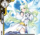 Goddess' Oath, Athena