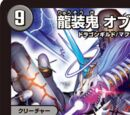 Obuza 08, Demon Dragon Armored / Beginning of the End