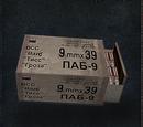 9×39mm PAB-9