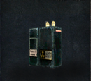 Baterie do Karabinu Gaussa