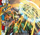 "Gargantua Dragon, ""Sonic Mode"""
