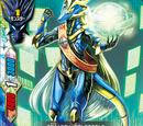 Govern Star Dragon, Bordure
