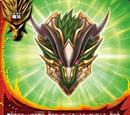 Deity Green Dragon Shield