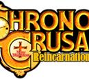 Chrono Crusade: Reincarnation