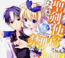 Seiken Tsukai no World Break Manga Volume 3