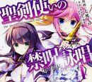 Seiken Tsukai no World Break Manga Volume 4
