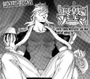 Chapter 268: Sōma and Megumi's Hot Spring Case Files, Part 4: Tōtsuki Academy's Tenth Seat, Megumi Tadokoro