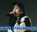 Morning Musume '18 Sato Masaki Birthday Event