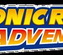 Sonic Rush Adventure images