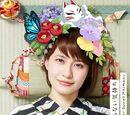 Shiranai Kimochi / Bitter Sweet Harmony