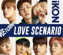 Love Scenario