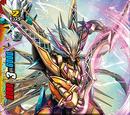 "Gargantua Dragon, ""Crush Mode"""