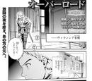 Overlord Manga Chapter 39