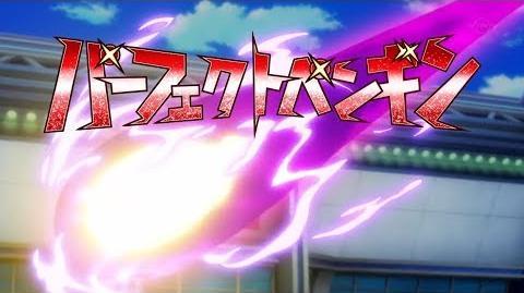 Inazuma Eleven Ares no Tenbin (Perfect Penguin) HD