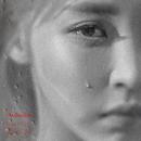 MAMAMOO Rainy Season album cover.png
