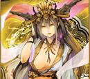 遊戲公告/新式神「傳國璽」加入米糕兌換!