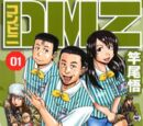 Convenience Store DMZ
