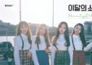 Yyxy Beauty & The Beat group photo 2.png