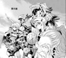 Goblin Slayer Manga Chapter 5