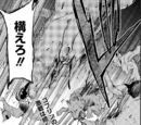 Goblin Slayer Manga Chapter 13