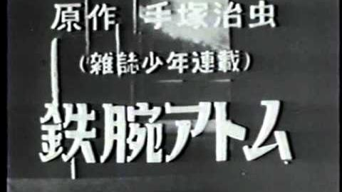 Tetsuwan Atomu Astro Boy - Live Action Version