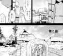 Goblin Slayer Manga Chapter 3