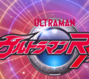 Ultraman R/B/Episodes