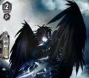 Forsaken Angel, Orphan