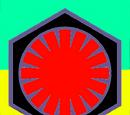 Орден Галактов