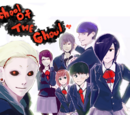 School of the Ghoul