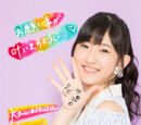 ANGERME Kawamura Ayano Birthday Event 2018