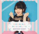 Morning Musume '18 Ogata Haruna・Makino Maria Birthday Event