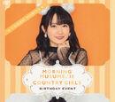 Morning Musume '18 / Country Girls Morito Chisaki Birthday Event