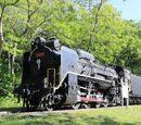 JNR Class D61