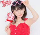 Michishige Sayumi Birthday Event 2018