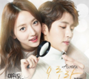 Love Returns OST