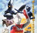 Ultraman Cosmos Movies