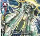 Satsuki Exclusive Convertible Armor, Hazakura