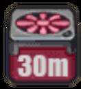 Accélérateur de l'Éden (30m).png