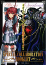 Altina X Overlord Special Collaboration Booklet.png