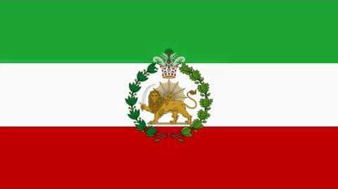 """Salām-e Shāh """"Vatanam"""" - National Anthem of Persia"""