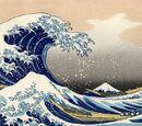 The Crashing Tides