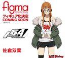 Figma Futaba Sakura