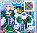Viridian Lace Coord