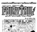 Fairy Tail: 100 Years Quest Chapters
