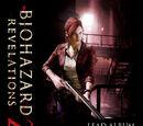 BIOHAZARD REVELATIONS 2 LEAD ALBUM - EPISODE 1