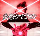 Hissatsu: Kuma-goroshi・Zan