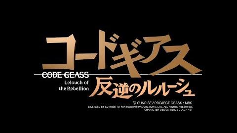 Code Geass Lelouch of the Rebellion Opening 3