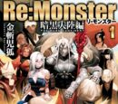 Re:Monster ~ The Dark Continent ~ Vol. 1