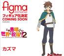 Figma Kazuma